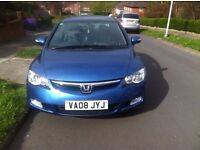 Honda Civic Hybrid 1.4L 2008, Excellent Condition, Low Mileage 64k Miles, A MUST SEE