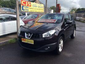 Nissan qashqai 1.5 dci diesel 2013 oneowner 80000 fsh ful year mot fullyserviced panroof reversecam