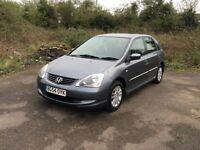 Honda Civic 1.4 se 5 door manual