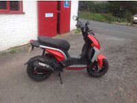 2005 Peugeot Ludix 50cc scooter