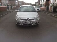 Vauxhall Astra 1.6 design 5dr hatchback petrol manual 2007 low mileage full service history £1495.