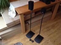 Bose UFS 20 Acoustimass Lifestyle Surround Sound Home Cinema double or single Cube Speaker stands