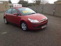 CITROEN C4 SX HDI - 1560cc - ROAD TAX ONLY £110 - NEW BILL OF HEALTH 12 MONTHS MOT - P/X WELCOME