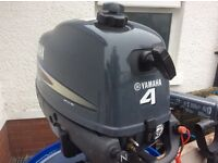 Yamaha 4hp 4stroke short shaft