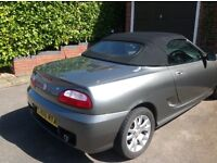 MGtf 135, 1796cc, 2005 model, first registered 2006, low miles 45660, 12 months MOT to August 2017