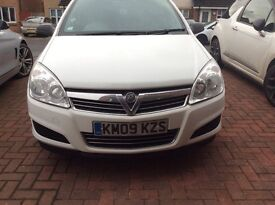 💥ASTRA VAN FOR SALE GREAT CONDITION ( NO VAT NO VAT)💥
