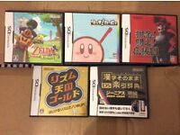 Japanese DS games (region free). Reasonable offers considered.