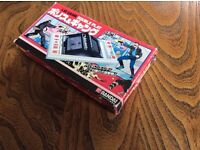 Vintage Bandai game Cops and Gangsters