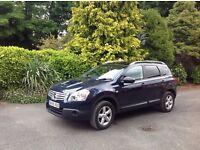 Nissan Qashqai+2; 1.6 Visia 2WD 5dr 7 Seater. *Price decrease