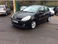 Lovely Clio, 2007/07 with 132.000 miles, 1.4 Low Insurance and Running Costs, MoT February 2018