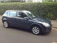 2007 Vauxhall Astra 1.7 CDTi 16v Design 5dr, Manual, Hatchback, Half leather, 70,500 miles for sale.