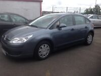 Citroen C4 1.4i lx 56 plate 86000 miles leaves with one year MOT 5 door family car metallic grey