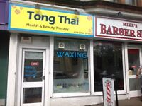 Thai Massage at Tong Thai Health & Beauty