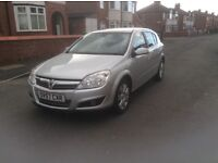 2007 Vauxhall Astra 1.6 Design 5dr hatchback petrol manual low mileage full service history £1495