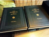 The Mosques of Egypt Volume 1 & 2 Rare Book Hazar Publishing