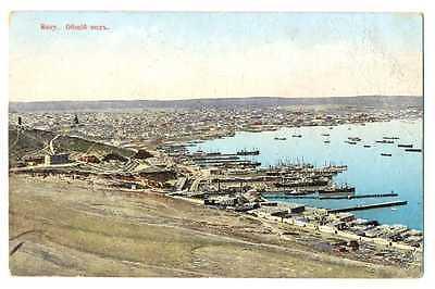 Russian Imperial Town View Azerbaijan Baku General View Pc 1916