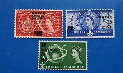 Qatar Stamps, Scott 16-18 Complete Set MNH