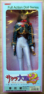Sakura Wars 2 Ri Koran Li Kohran Kouran Full Action Doll Series Figure AD-24 NEW