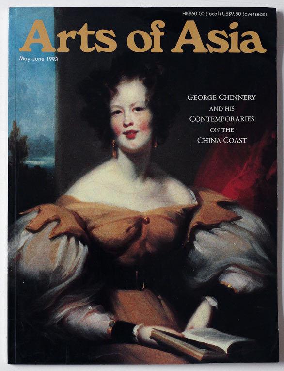 Arts of Asia magazine, May-June 1993, Chinese art & history, Burmese text books