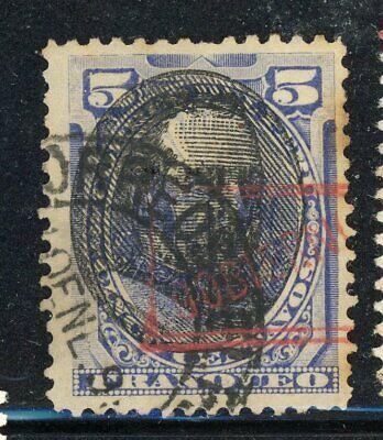 Peru- Scott O-13 Used
