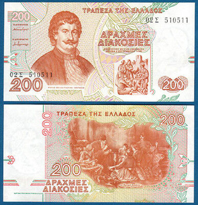 GRIECHENLAND / GREECE 200 Drachmai 1996 UNC  P.204
