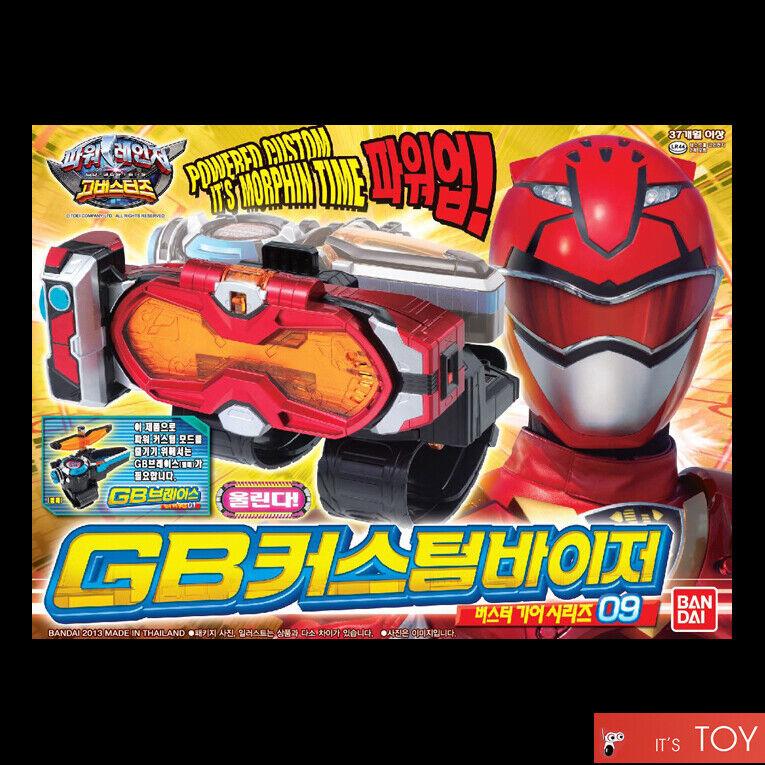 Bandai Tokumei Sentai Go Busters Bueter Gear Series 09 GB Custom Viser