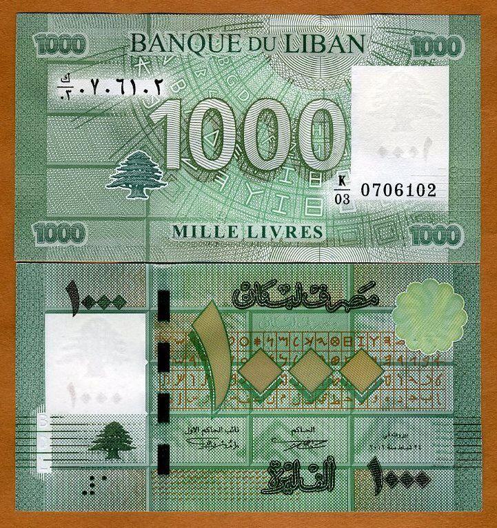 Lebanon, 1000 (1,000) Livres, 2011, P-90, UNC
