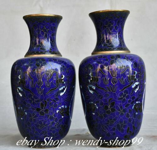 """10"""" Old China Cloisonne Enamel Dynasty Palace Dragon Bottle Vase Pair"""