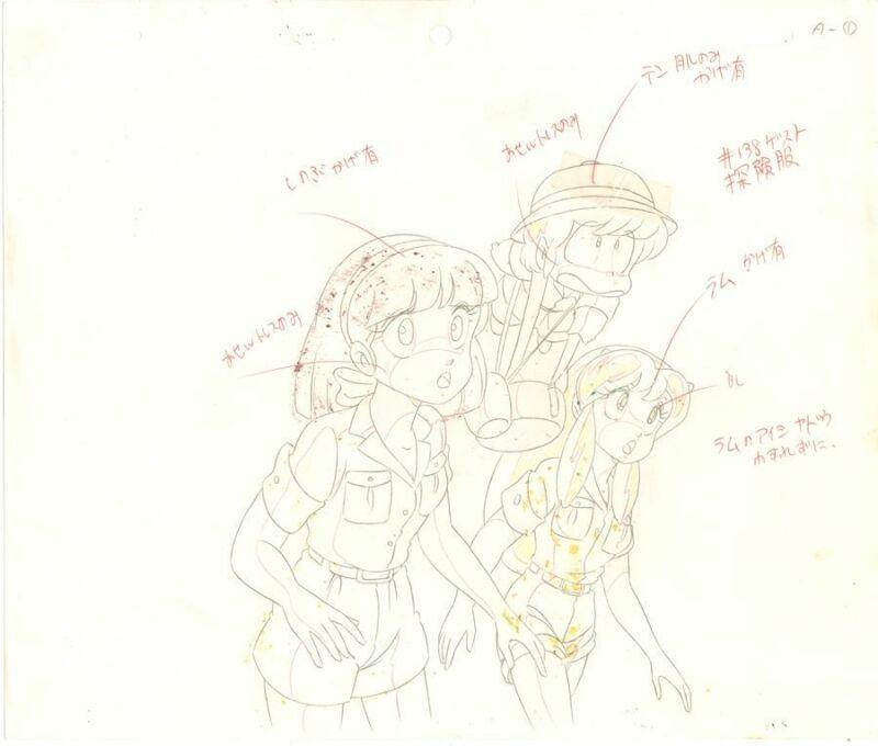 Anime Genga not Cel Urusei Yatsura #319