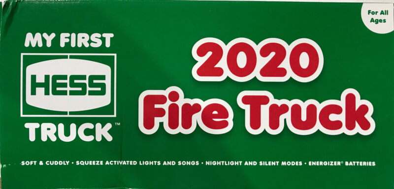 NIB Hess 2020 Plush Fire Truck ~ Squeeze Activated Lights & Songs ~ Nightlight