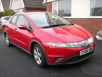 Honda civic 1.8 i vtec. 2008. 5 door.45000 miles.
