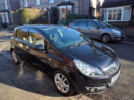 2010 Corsa - serviced in Nov 2016, 6 months' MOT - reliable, cheap to run and fuel efficient.