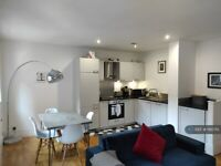 1 bedroom flat in Lockes Yard, Manchester, M1 (1 bed) (#1160712)