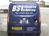 Bs1 plumbing and heating gas safe registered engineers