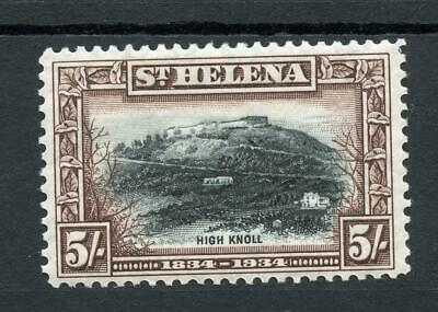 St Helena 1934 Centenary 5s black and chocolate SG123 MM