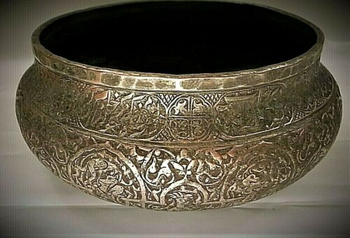 Antique Islamic Near Eastern Safavid copper bowl 17th c. w. figures inscription