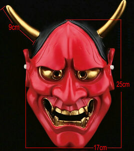 Red Face Paint Oni