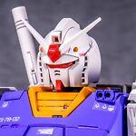 Gundam-Japan