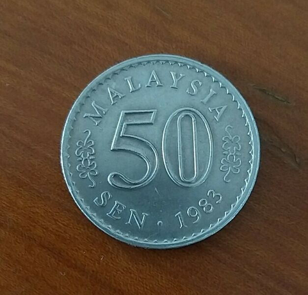 Malaysia 1st series Currency Coin 50 Sen Year 1983 - A VERY FINE & NICE Coin
