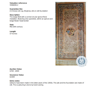 Chinese Ningshei Vintage Carved PURE SILK Rug.  RARE QUALITY.