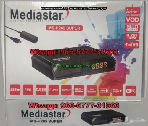 MediaStar Super H265