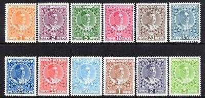 MONTENEGRO 1913 Definitive Issue Fine MINT NH Set SG.153/64  - MNH