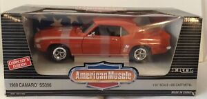 Collectible Die-Cast Cars Bought