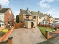 3 bedroom house in Delamere Drive, Great Sutton, Ellesmere Port, CH66 (3 bed)