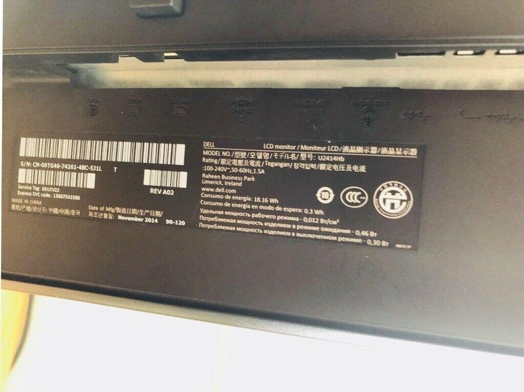 Dell UltraSharp U2414Hb Black 23 8