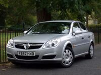 CD Player Service History Vauxhall/Opel Vectra 1.8 2008