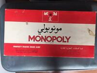 Vintage Arabic monopoly board