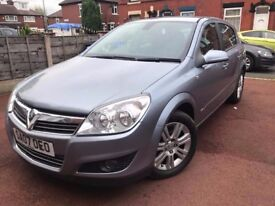 Vauxhall astra 1.6 petrol - 07 plate - half leather seats - alloy wheels - clean example