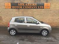 + 08 NEW SHAPE KIA PICANTO £1150 +