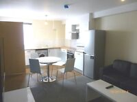 (M7) A BRAND NEW development complex close to the Leicester University, DMU & city centre